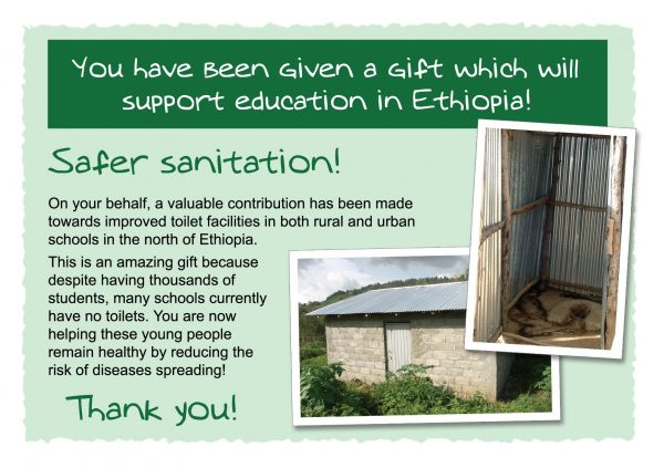 Sanitation Fund